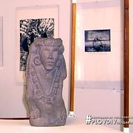 Städtische Kunstgalerie – Ausstellung der mexikanischen Kunst