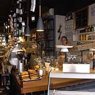 Café Amoroso