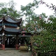 Fengdu Ghost City (Southeast Gate)