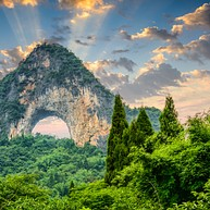 Guilin National Forest Park / 桂林国家森林公园
