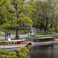 Parc Vermanes