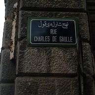 Rue Charles de Gaulle