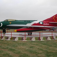 Pakistan Air Force Museum (PAF)