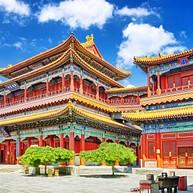 Yonghe Temple / 雍和宫