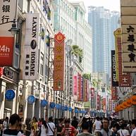 Shangxiajiu Pedestrian Street / 上下九步行街