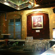 Mata Hari Bar