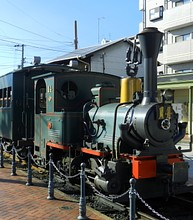 Botchan Steam Train