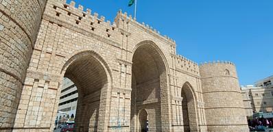 Portails de vieille Jeddah