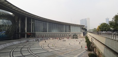 Shanghai Science & Technology Museum / 上海科技馆