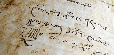 """Universitätsbibliothek Rijeka − Ausstellung """"Glagolitische Schrift"""""""