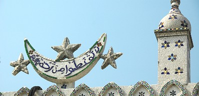 Tara Mosque