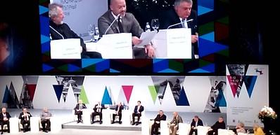14-16 November 2019: VIII Saint Petersburg International Cultural Forum