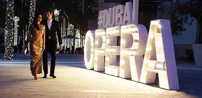 두바이 오페라
