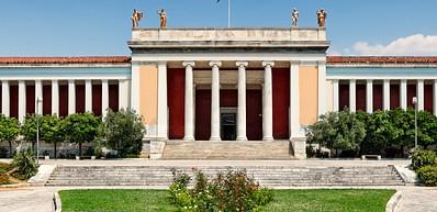 Arkeologiska Nationalmuseet