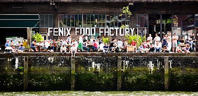 菲尼克斯食品厂