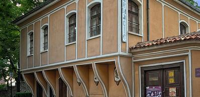 Pharmazie-Museum