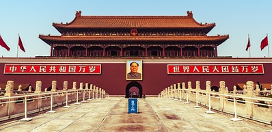 Tian'anmen Square / 天安门广场