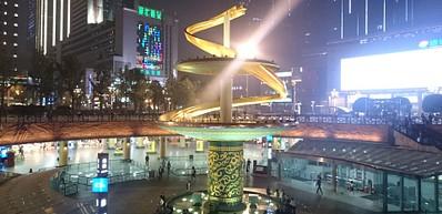 Tianfu Square / 天府广场