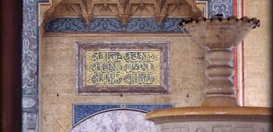 Sarajevo's Religious Sites