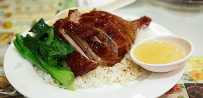 Restaurant Yat Lok