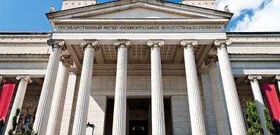 Das Puschkin Museum der bildenden Künste