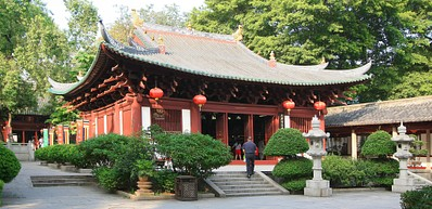 Bright Filial Piety Temple / 光孝寺