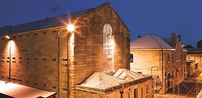 メイトランド刑務所 (Maitland Gaol)