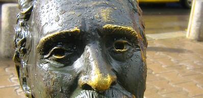 Статуя Славейковым