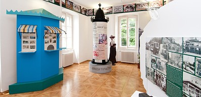 Croatian Museum of Tourism
