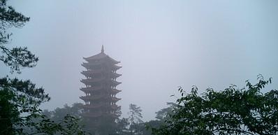 Jinyun Mountain Natural Reserve