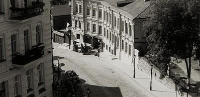 One Street Museum