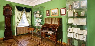 The Pushkin Apartment Museum