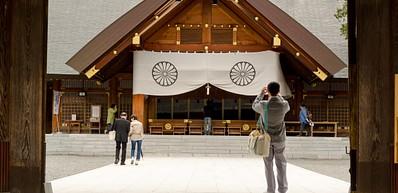 Hokkaidō Shrine