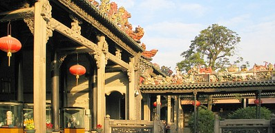 Chen Ancestral Shrine - Folk Craft Museum / 陈氏书院