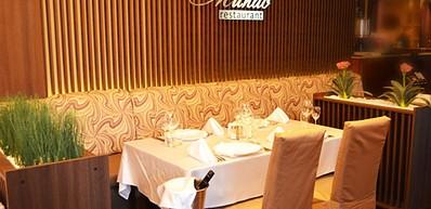Restaurant Mundo