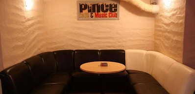 Pince Café & Music Club