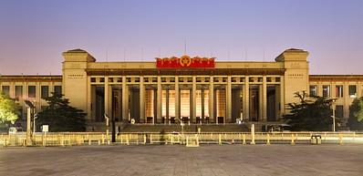 Nationalmuseumet i Kina