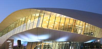 에티하드 박물관
