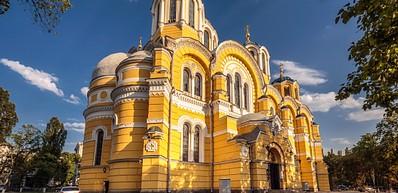 Cattedrale di San Vladimiro