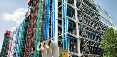 庞毕度文化中心 (Centre Pompidou)