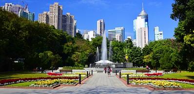Jardins zoologique et botanique de Hong Kong