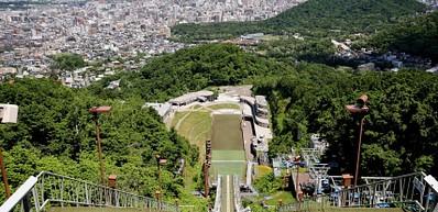 Mount Okura Ski Jump Stadium and Museum