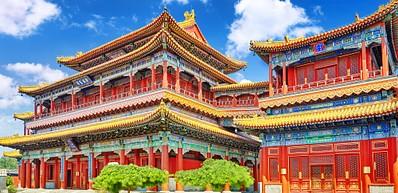 Temple de Yonghe (Temple des Lamas)