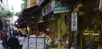 Тайны Стамбула