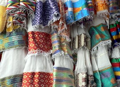 Shiro Meda Market - Addis Ababa - Arrivalguides com